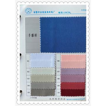 Tissu d'uniforme de Kadanhuang