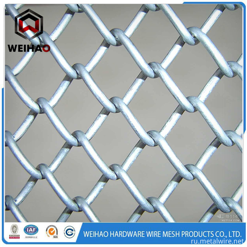 chain lin fence