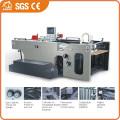 Máquina de impressão automática da tela de seda lisa (FB-1020SC)