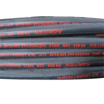 Haute pression couverture lisse / enveloppe en caoutchouc caoutchouc tuyau d'arrosage tuyau en caoutchouc hydraulique pour la machine de nettoyage