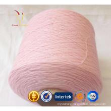 Super Bulky Merino Wool Baby Yarn Cashmere