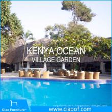 Проект Кения Деревня Садовая Мебель Океан