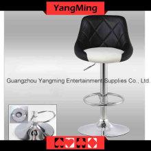 Современный минималистский стул для бара (YM-DK10)