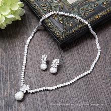 Ожерелье мода Aoliweiya серьги для невесты