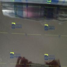 UV-Flexo-Druckmaschine