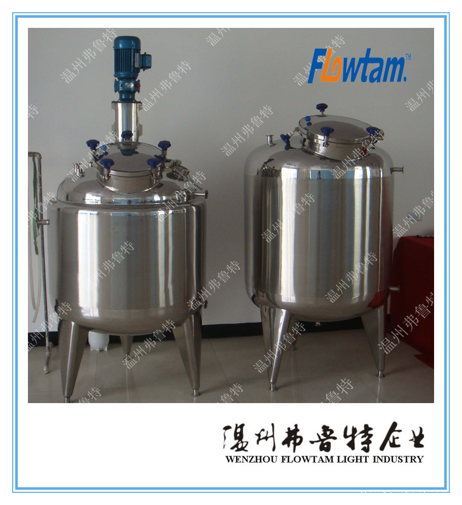 Stainless steel jacketed and insulated mixing tank with for Milk tank agitator gear motor