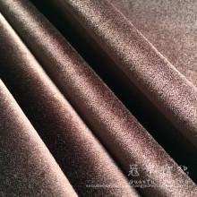 Corta la tela de paño grueso y suave de la pila / corto pila terciopelo