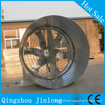 High Quality Butterfly Cone Fan for Industry Animal Husbandry