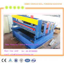 Xinnuo 2mm Steel Coil Hydraulic Slitting Machinery