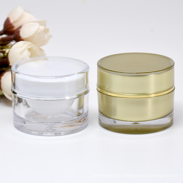 10g Golden Acrylic Double Wall Round Luxury Cosmetic Jar
