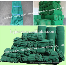 Construction Safety Nets/Building Safety Protecting Netting