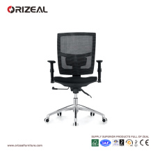 Silla de escritorio ergonómica Orizeal Black Mesh para computadora (OZ-OCM005B)