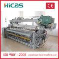 Máquina de tecelagem Qingdao HICAS 200cm