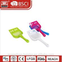 Plastic Pet Food Shovel