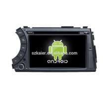 Autoradio android gps-Navigation für Ssangyong Kyron / Actyon Viererkabel-Kern 7 Zoll Android 7.1 3G WIFI Radio GPS