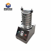 stainless steel laboratory testing screen equipment