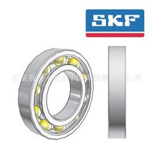 Factory Direct Deep Grove Ball Bearing 6314/C3vl0241