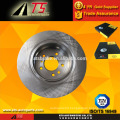 For BMW brake system disc brake rotor auto parts