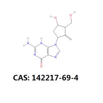 Entecavir hydrate 99.9% pharmacrutical cas 209216-23-9