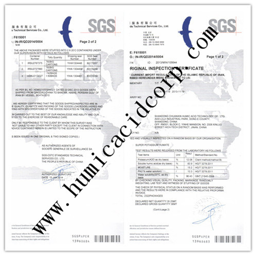 SGS testing report of fulvic acid