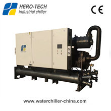 400kw Water Cooled -30c Low Temperature Outlet Water Glycol Screw Chiller