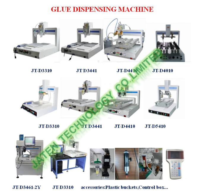 Glue Dispendsing Machine
