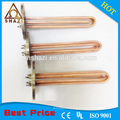2016 hot sale electric heating elements tubular heater