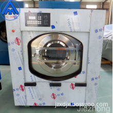 Laundry Mahinery/ Industrial Machinery/ Clothes Washer Extractor (XGQ)