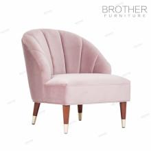Американский стиль современный розовый ткань мягкий деревянный диван-кресло с высокой спинкой