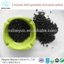 Kokosnuss-Aktivkohle zur Entfärbung von Aktivkohle