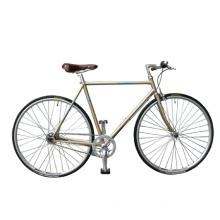 GL-RC7C Racing Complete Bike