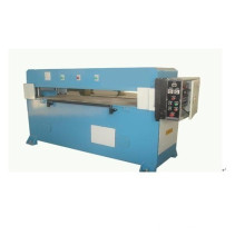 Cutting Machine for Leather (ZH-350)