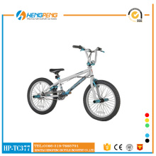 Price Children Bicycle for 4 years old Child