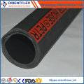 2016 High Quality Heavy Duty Oil Resistant Rubber Hose