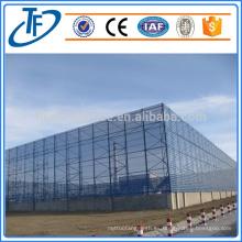 Anti viento o polvo de compensación / acero inoxidable viento o polvo de las redes con calidad super