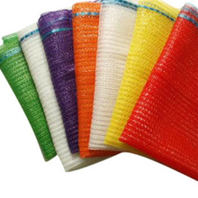 PP Leno Mesh Bag/Vegetable Mesh Bag