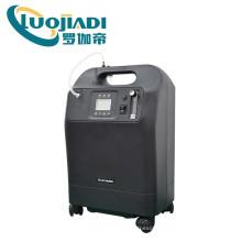 Concentrateur d'oxygène à domicile 5 litres avec nébuliseur