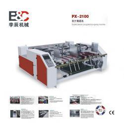 PX-2100 Two Piece Gluing Machine