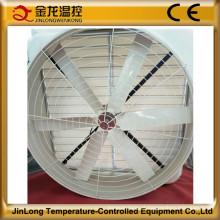 Exaustor da fibra de vidro de Jinlong / exaustor industrial / fã de ventilação industrial