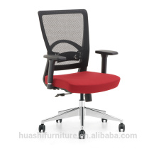 Pas cher nouveau bureau de bureau maille pivotante tâche chaise d'ordinateur