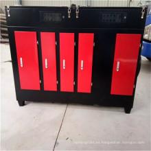 Sistema de control de olor de oxidación de fotólisis UV de alta calidad de nueva calidad Dispositivos de desodorización de gas residual