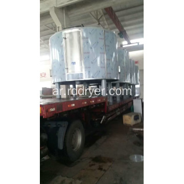 آلة التجفيف PLG Series Continous Disc Dryer