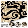 Design classique brodé de velours pur pour vêtements