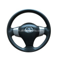 Volant Pour Great Wall C30