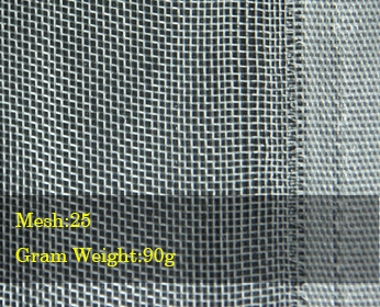 insect net mesh 25 90g