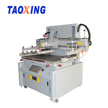 Semi-automatic Flat Glass Silk Screen Printing Machine
