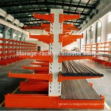 Консольный склад Металлическая стойка / Стальной складской шкаф / Промышленная стальная полка
