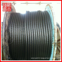 Wholesale 3x7 steel wire rope(manufacture)