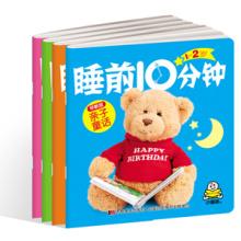 Libro de Piano / Libros de cuentos para niños / Libro de cuentos para niños