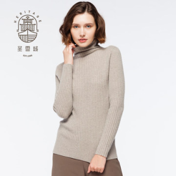 Women's high neck pullover